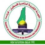 logo Comité de Bienfaisance et de Secours aux Palestiniens